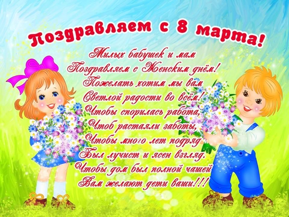 Картинки деньги, 8 марта открытки для бабушек и мам